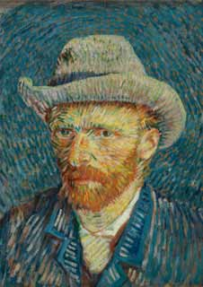 Vincent Van Gogh - A New Way Of Seeing From the Van Gogh Museum, Amsterdam