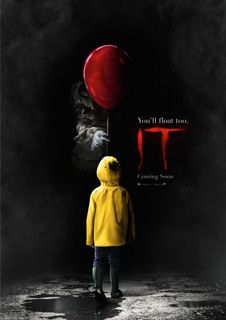 IT (Reel Screen Presentation)